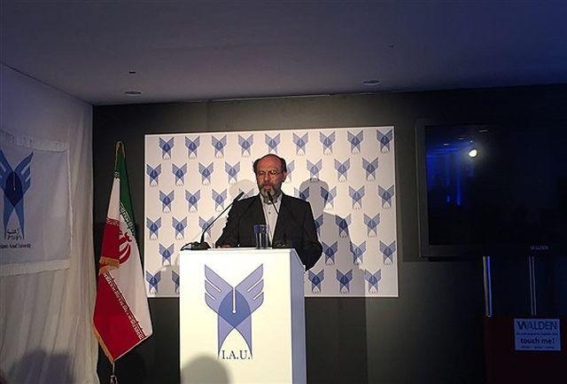 دفاتر دانشگاه آزاد اسلامی در آلمان و ایتالیا تأسیس شد