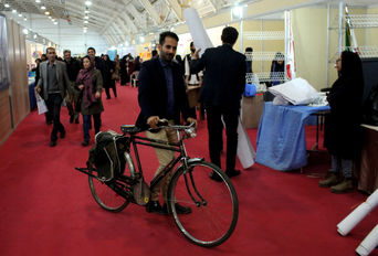 آخرین روز پانزدهمین نمایشگاه کتاب استان فارس