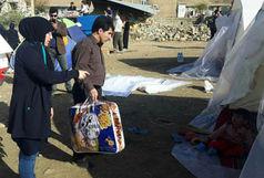 محموله کمک های اداره کل ورزش و جوانان به زلزله زدگان ارسال شد