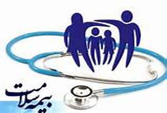 اداره توانمند سازی بیمه شدگان راه اندازی می شود