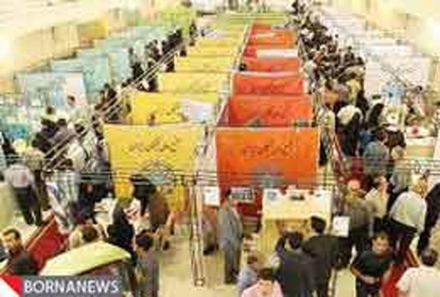 دومین همایش سراسری ثبت اختراعات در تبریز برگزار میشود
