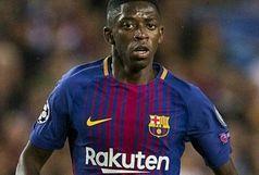 مهاجم بارسلونا ال کلاسیکو را از دست داد