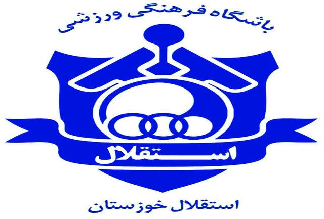 بیت سعید: خوشحالم که شرمنده هواداران نشدیم