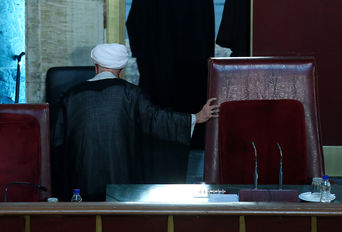اختتامیه دومین اجلاسیه پنجمین دوره مجلس خبرگان رهبری