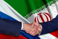کمیته انرژی ایران و روسیه برای نخستین بار برگزار می شود
