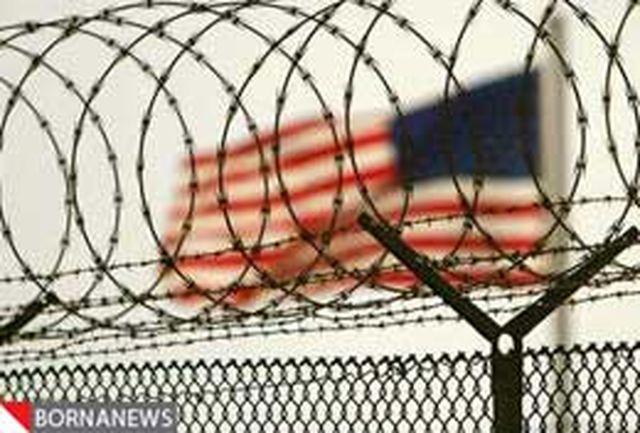 آمریکا در سومالی زندان و پایگاه مخفی دارد