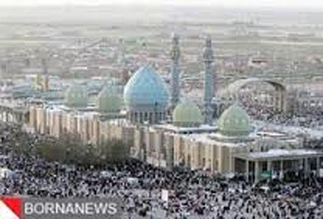 حضور 5 هزار خادم افتخاری در جمکران در ایام نوروز