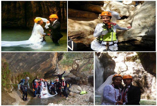 عروسی یک زوج دره نورد اصفهانی در تنگه تامرادی یاسوج
