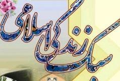 لزوم استفاده از بانوان فرهیخته برای ترویج سبک زندگی ایرانی اسلامی