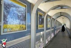 نمایشگاه عکس فتح خرمشهر در قزوین دایر شد