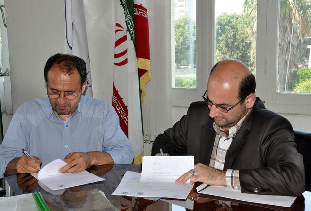امضای تفاهم نامه بین معاونت علمی و فناوری ریاست جمهوری با دانشگاه مازندران