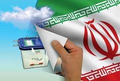 722 نفر برای عضویت در شوراهای اسلامی شهر و روستاهای استان ایلام نام نویسی کردند