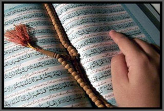 بیش از سه هزار نفر در سمنان آموزشهای قرآنی فرا گرفتهاند