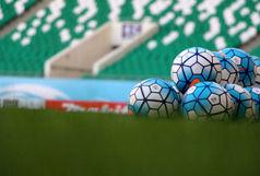 اخطار شدید فدراسیون فوتبال به فوتبالیستهای وافوری! +عکس