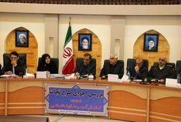 واگذاری مرکز فرماندهی آسیب های اجتماعی در کرمان به بخش های غیردولتی
