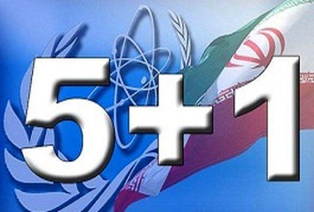 احتمال دستیابی ایران و غرب به مفاد اولیه یک توافق تا 3 آذر