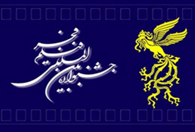اعضای هیات انتخاب جشنواره فیلم فجر از یک جناح نباشند