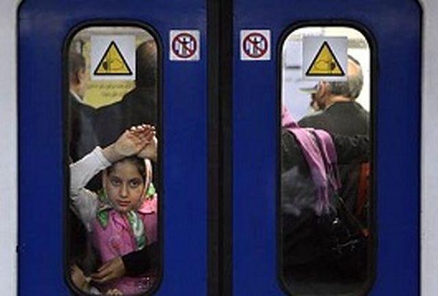 شركت بهره برداری مترو تهران رتبه برتر را کسب کرد