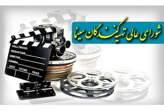 گام مهمی در پیشبرد پروژه VOD برداشته می شود