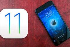 ios 11.1 توسط اپل منتشر شد