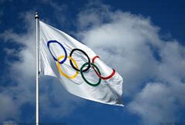 کمک 2 میلیون دلاری IOC به پناهندگان جنگی