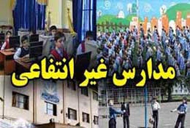 32 مرکز آموزش از راه دور در استان مشغول به فعالیت هستند