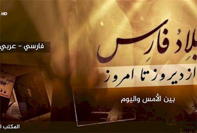 پیام تهدید داعش علیه ایران در آستانه سقوط مقرش در موصل و رقه