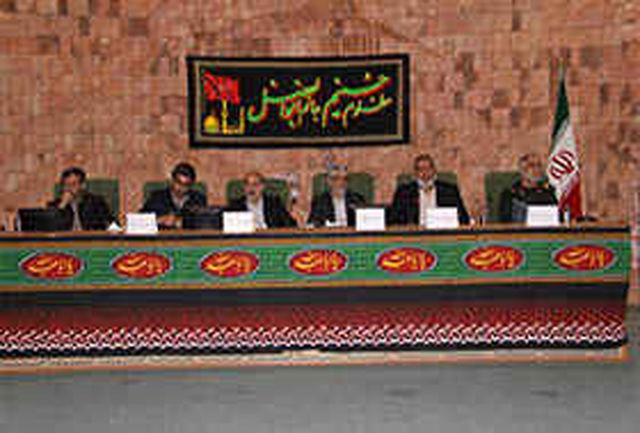 شورای اداری در کرمانشاه برگزار شد