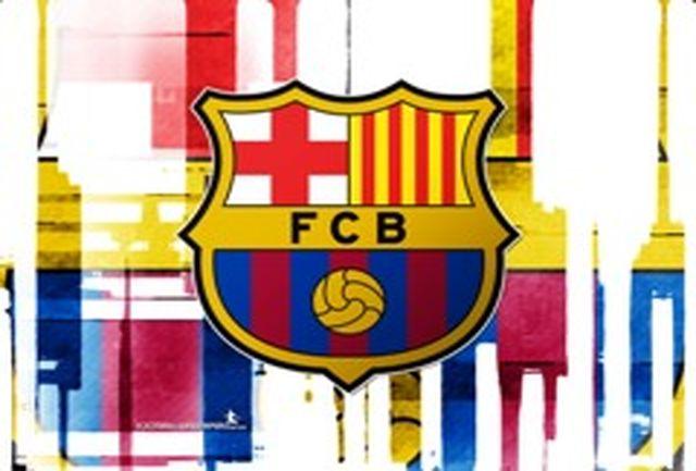 خسارت 6میلیون یورویی بارسلونا برای مقابله با اتهام دوپینگ