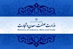 توضیحات وزارت صنعت در خصوص ترخیص 200 دستگاه سوناتا