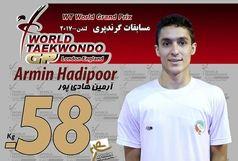 کسب مدال نقره هوگوپوش گیلانی در رقابت های جهانی