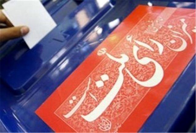 وزارت کشور از تمام ابزارهای قانونی برای امنیت و آرامش انتخابات استفاده میکند