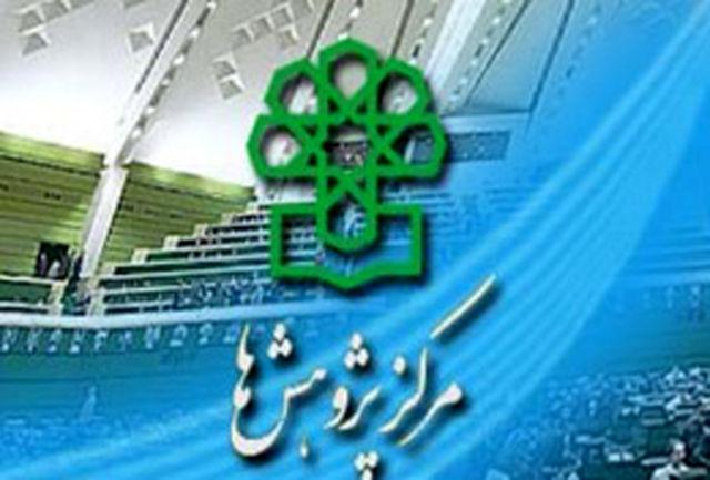 نیروگاه های حرارتی در ایران 10 درصد زیر ظرفیت خود کار میکنند