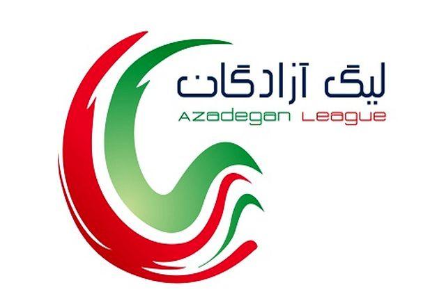هفته سیزدهم لیگ دست یک فوتبال؛ توقف صدرنشین در شیراز/ نساجی به رتبه دوم صعود کرد+ جدول