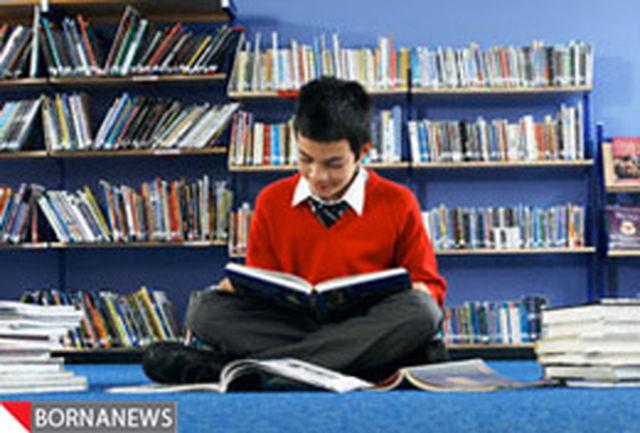 اولین جلسه هیات نظارت بر کتاب کودک و نوجوان برگزار شد