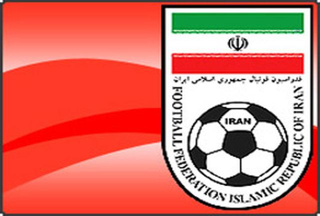 موافقت هیات رییسه فدراسیون فوتبال با تصویب 5 موضوع