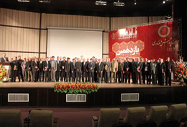 یازدهمین جشنواره تجلیل از پژوهشگرانبرگزیده دانشگاهتبریز برگزارشد
