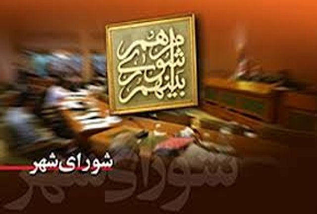 اعضای هیئت نظارت بر انتخابات شوراها در همدان انتخاب شدند