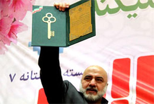 کلید طلایی شهر اردبیل به فرهاد قائمیان اهدا شد