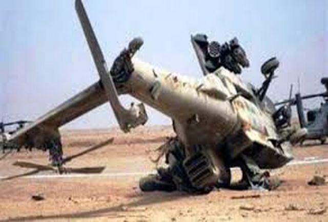 کشته شدن پنج تن در پی سقوط بالگرد ناتو در افغانستان