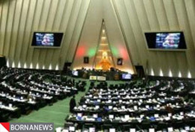 جلسه غیرعلنی مجلس با حضور بهمنی و پورمحمدی