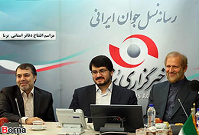 دفاتر استانی خبرگزاری برنا افتتاح شد