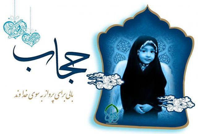 بیانیه بسیج رسانه شهرستان قائمشهر به مناسبت هفته عفاف وحجاب
