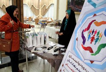 دوره توانمند سازی آسیب های اجتماعی سازمان های مردم نهاد فارس