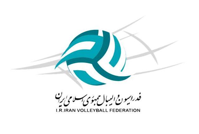 میادین پیش روی والیبال ایران در سال 2018