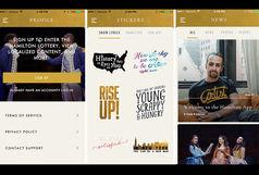 تئاتر «همیلتون» وارد گوشیهای موبایل شد/ نمایشی میلیون دلاری