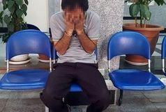 آزار و اذیت مکرر دختر 15 ساله توسط شوهرعمه