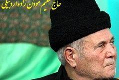 تسلیت اینستاگرامی علی دایی برای درگذشت موذنزاده اردبیلی