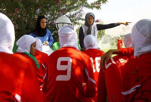 برگزاری اردوی تدارکاتی تیم ملی فوتبال جوانان بانوان