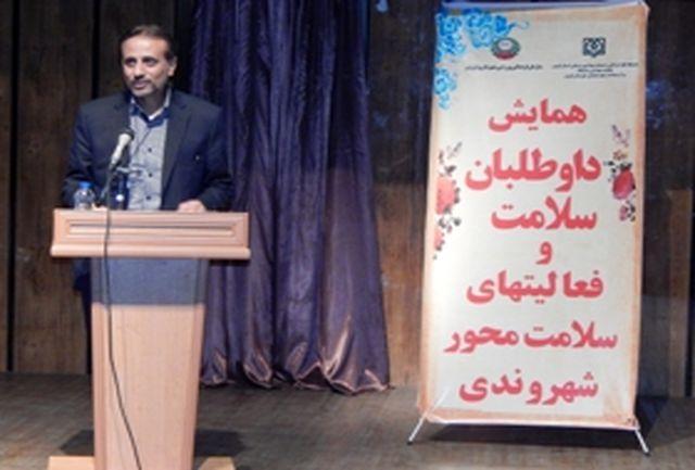 همایش داوطلبان سلامت در قزوین برگزار شد